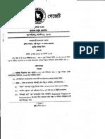 city_corporation.pdf