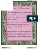 Vairochana Mantra Card