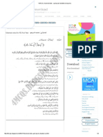 4 MCQ'S_ Islamiat Notes - Ayat Qurani Ahadees Ka Tarjuma