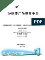 21a71a (m123sp) service manual pdfhisense_led40k380u、led42k380u、led48k380u、led50k380u, led55k380u pdf