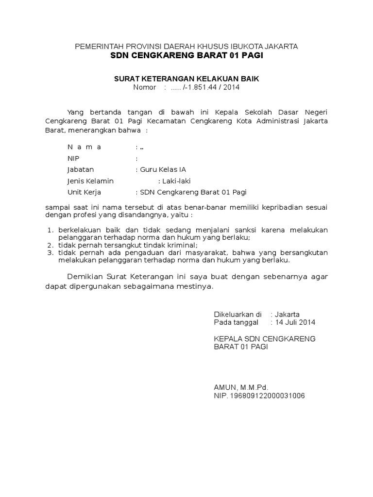 Surat Keterangan Kinerja Baik Dari Kepala Sekolah Doc ...