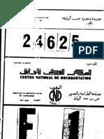LE REGIME IMMOBILIER AU MAROC.pdf