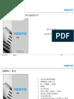 FST4_21_CN