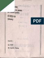 284141893 Maha Mrityunjaya Japa Vidhi Durga Pustaka Bhandar2