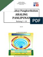 AP CG.pdf
