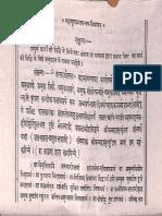 284141893 Maha Mrityunjaya Japa Vidhi Durga Pustaka Bhandar4
