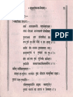 284141893 Maha Mrityunjaya Japa Vidhi Durga Pustaka Bhandar5