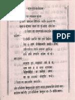284141893 Maha Mrityunjaya Japa Vidhi Durga Pustaka Bhandar56
