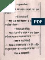 284141893-Maha-Mrityunjaya-Japa-Vidhi-Durga-Pustaka-Bhandarhjfgg.pdf