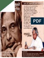 AKNISIRAGUGAL-LQ.pdf