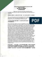 garchenrinpoche_whitetara_vancouver2004.pdf