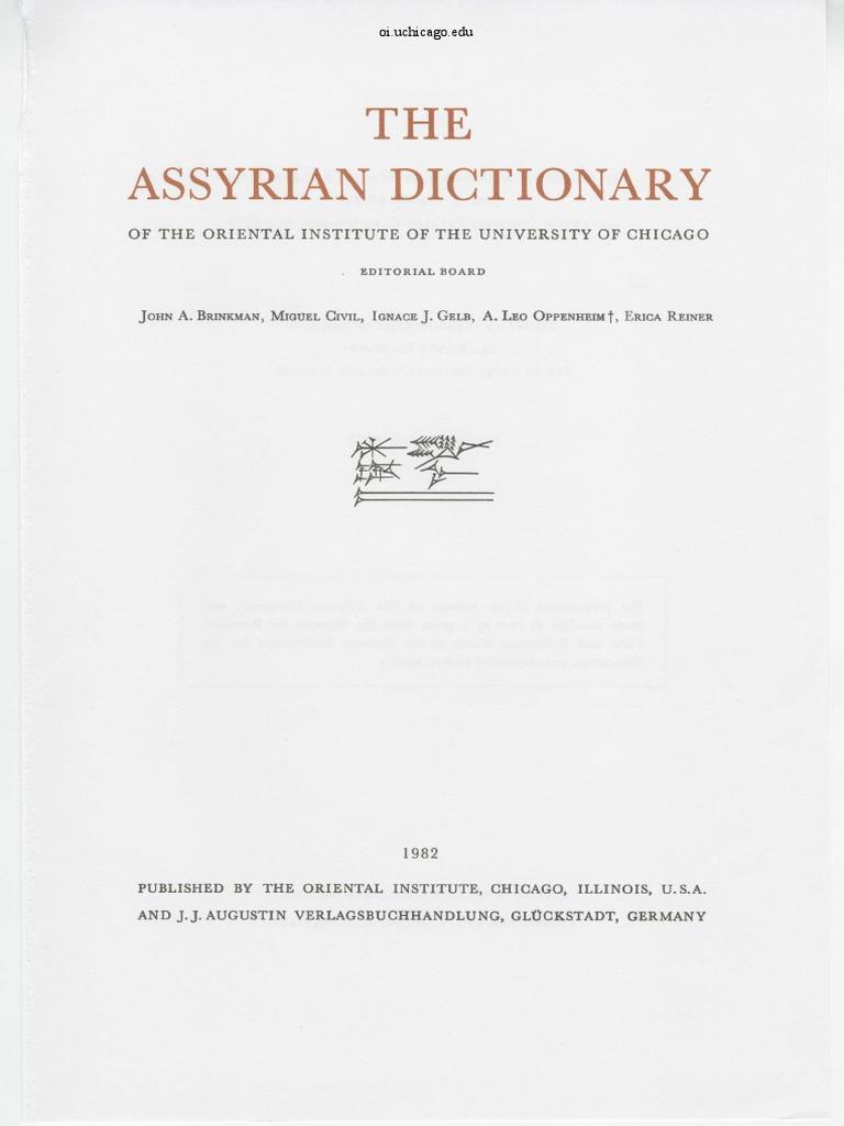 dcc718681bec Dicionário Assírio Q