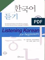 04 Listening Korean for Beginners.pdf