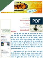 कीलन तंत्र.pdf