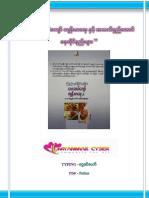 KUM 40 CINZAWH OMDAN DING.pdf