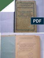 0203276 F16C1 Obshemashinostroitelnye Normativy Rezhimov Rezaniya i Vremen