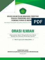 Orasi Ilmiah (E-book)