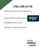 Catalogo K21 25