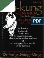 Chi Kung de DA MO - Dr Yang Jwing Ming-ed Budo - 2005 -347p