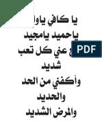allah.pdf