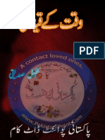 Waqat Ka Qaidi-1_cropped
