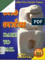 Dare to Fail_BOOK.pdf