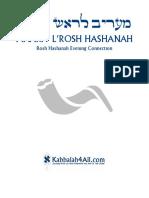 K4A Rosh Hashanah Maariv