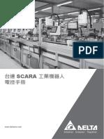 Delta Ia-robot Scara Controller Um Tc 20160106