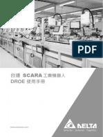 Delta Ia-robot Scara Droe Um Tc 20160115