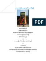 Mobile Hardware Metering
