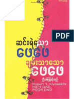 Hau, Zawng Papa.pdf