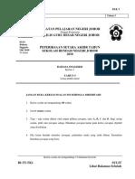 bahasainggeris1thn5-130219095049-phpapp02.pdf