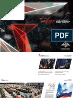 Booklet ARMY 2017 Rus Presentation