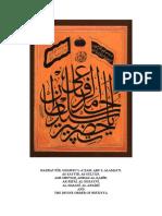 The Rifa'Iyah