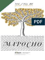 Mapocho Nunero 80