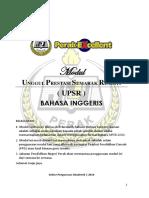 Upsr English New Format Module (Perak)