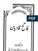 Fahte Qadian