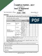 AT-2017-18-C-XII _PAPER-1_-AT+PCM