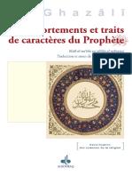 Comportements Et Traits de Caractères Du Prophète ( la paix et le salut soit sur lui)