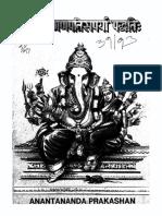 Sri Mahaganapathisaparya Padhati