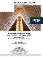 June 10, 2017 Shabbat Card