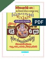 Viswakarma Darpan_ 26th Issue-july2010