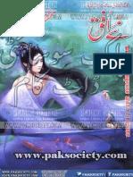 Naye Ufaq Dig June 2017 Novelshouse.com