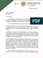Dr Subramanian Swamy s Letter to LS Speaker on Nov 17 2015 on Rahul Gandhi s British Citizenship
