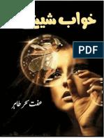 Khawab Sheeshe Ka by Iffat Sehar Tahir 1-11
