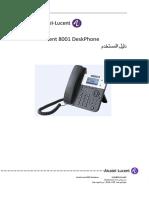 Um 8001 DeskPhone 8AL90895ARAA 1 Ar