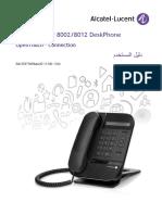 Oxe11 Um OT8002 8012DeskPhone 8AL90879ARAA 1 Ar