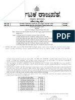 Download-Guidance-Value-of-Bangalore-For-2016.pdf