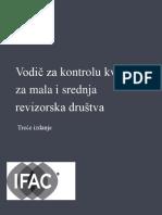 Vodič za kontrolu kvalitete malih i srednjih revizorskih društava, treća edicija.pdf