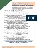 Panchamukhi Hanumat Pancharatnam-Venkatacharya-TAM(1).pdf